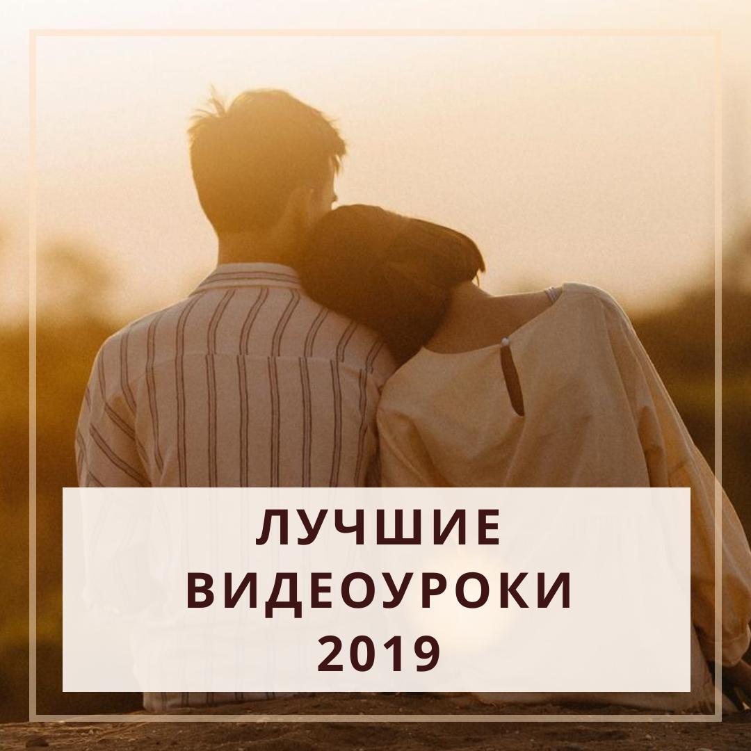 webinars-2019